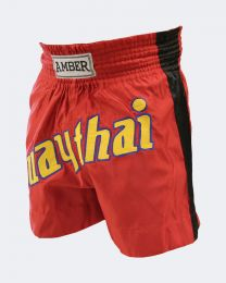 Red Shorts Black Outline Yellow English Letters Shorts- Small