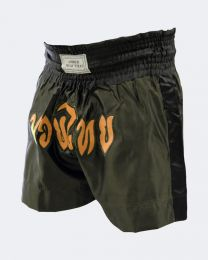 Black w/Gold Outline, Yellow Letters Shorts